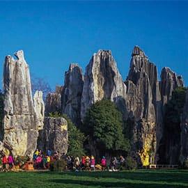 石林国家地质公园