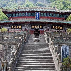 """武当山是联合国公布的世界文化遗产地之一,是中国国家重点风景名胜区、国家AAAAA级风景区。武当山也是道教名山和武当武术的发源地,被称为""""亘古无双胜境,天下第一仙山""""。武当山从山脚的武当山镇,到主峰——天柱峰顶端,分布着太子坡、紫霄、南岩、金顶(太和宫、金殿)等景区。各景区在群山环抱中,周边树木苍翠。"""