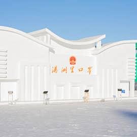 满洲里口岸是全国唯一设在县级市,位于内蒙古呼伦贝尔大草原西部,处于中俄蒙三角地带,北接俄罗斯,西邻蒙古国,是第一欧亚大陆桥的交通要冲,是中国通往俄罗斯等独联体国家和欧洲各国重要的国际大通道,也是中国最大的边境陆路口岸。