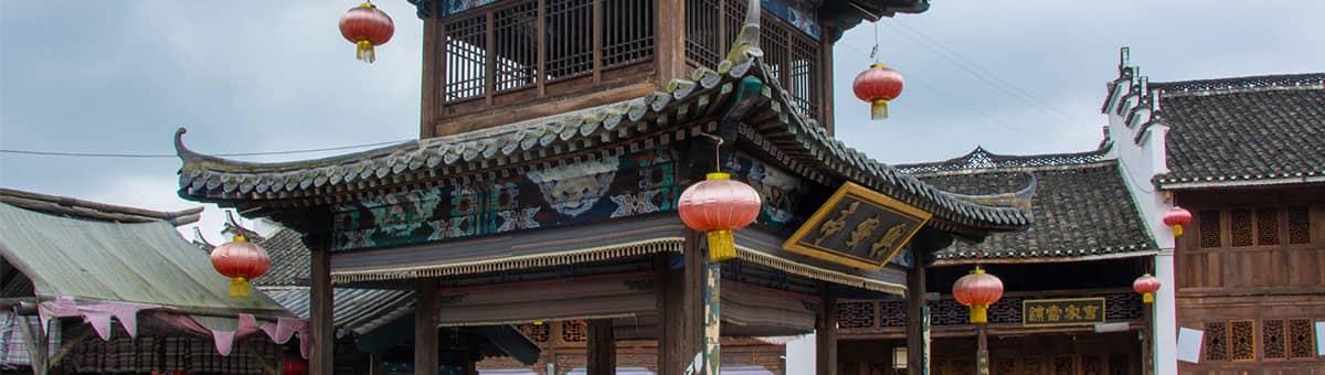 春节贵州6天自驾游:黄果树-镇远-千户苗寨-洪江古城