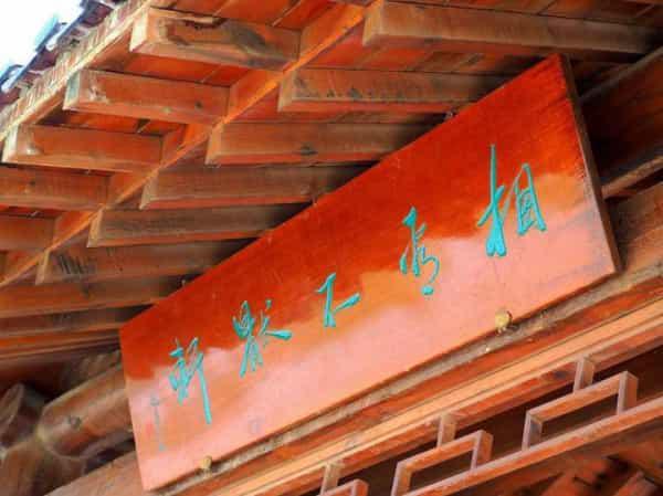 敬亭山,一个被诗人一句诗而家喻户晓的地方,对于每个没去过的人来说都是一个熟悉的异地,坐落宣城宣州区。好似一城市里,拥有的专属于诗人的静地