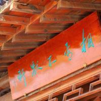敬亭山,这里风景如画,休息时可以几个人一起去看看,离市区也很近,最最重要的是不要门票,可以真真切切的体会一下古诗人所拥有的境界。