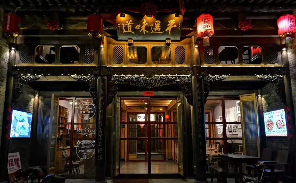 北京出发河南5日自驾游:平遥古城-地坑院-龙潭大峡谷-龙门石窟5日自驾游