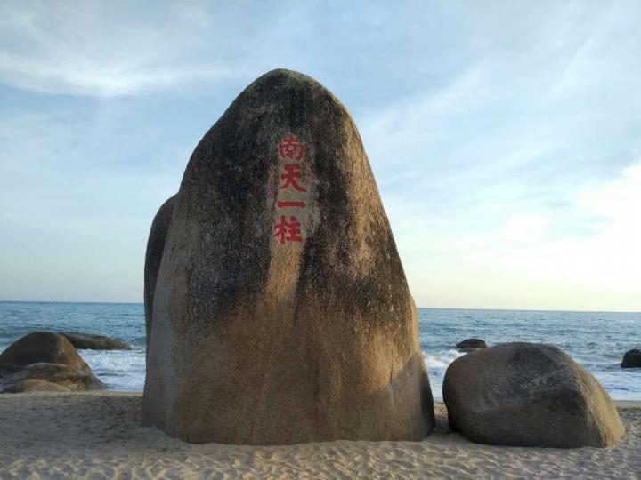"""天涯海角是海南三亚自驾旅游景点打卡地,这里也是情侣们的忠贞爱情的宣誓地,在这里拍婚纱照的也很多,但是这里拍照很好看,但是遗憾的是近几年写着""""海角天涯""""的石头都快被大海吞噬了。"""