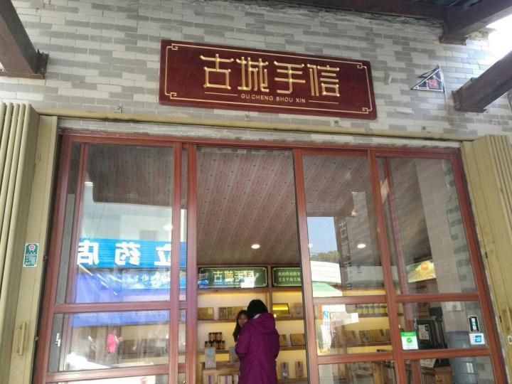 平海古城,在平海古城,慢悠悠的逛上一整天。吃吃古城特色的薄饼,地址位于平海市场对面;古城风光优美,极具中国古代特色的建筑。