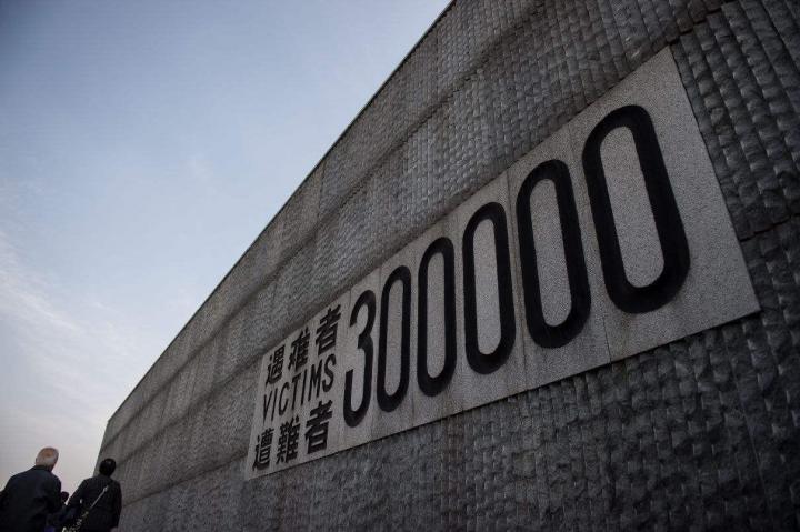 南京大屠杀纪念馆位于南京市区,这里也是当年南京大屠杀真正的遇难者埋葬地,目前这里我来过两次,但是每一次都让人心情沉重,也让人反思。里面有很多的历史素材,如果可以,一定要把孩子带去看看,铭记历史,砥砺前行