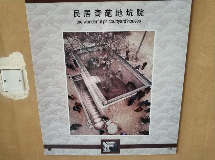 陕州地坑院是河南三门峡市陕州区张汴乡北营村 ,这里是一个地方特色风情建筑,西北的地坑设计真是人类智慧的体现,还能看到陕州戏曲表演是我觉得这趟自驾旅游最值的事情