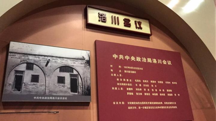 陕西延安革命纪念馆是个免费的红色终点旅游景点,延安革命纪念馆里面有众多的物品能深入了解当年共产党红军的发展历史,也能见到过去发展中遇到的艰苦卓绝,我们都是怎么挺过来的