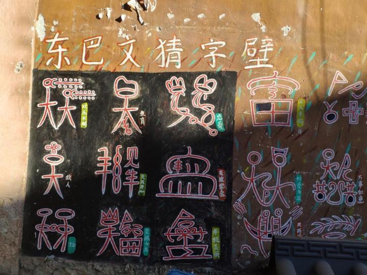 丽江束河古镇是丽江的著名自驾游旅游地,相对比丽江古镇来说没有那么商业化,束河古镇人要少些,束河古镇附近的山上有不错的景观