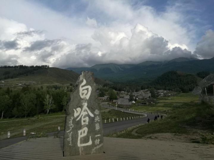 白哈巴村,布尔津白哈巴村地处中国最西北的角落,位于中国与哈萨克斯坦接壤的界河畔, 新疆阿勒泰地区图瓦人最集中的一个村子。村西头的大石头观景台,可以算是白哈巴的地标性建筑了,是到布尔津白哈巴村一游的必拍景点。