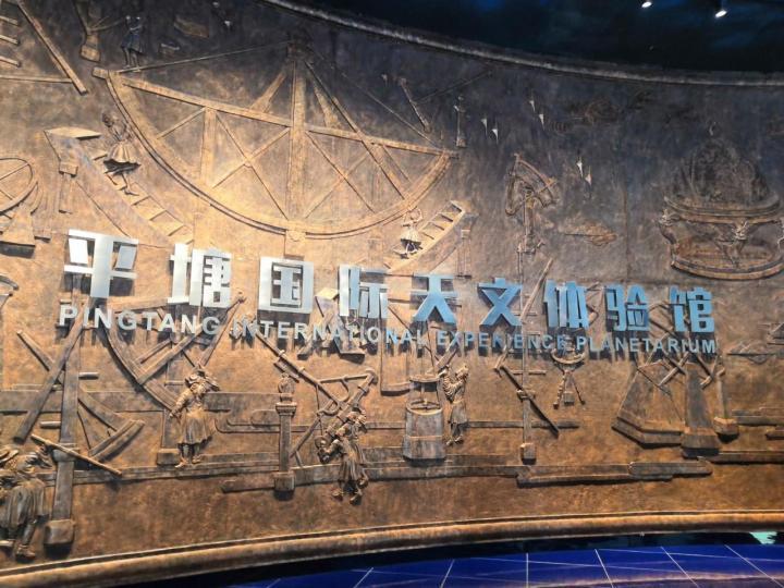 中国天眼,中国天眼国之利器。慕名而来。天眼景区免费参观,需乘坐观光车,往返50元,景区不单独售车票,需要购买套票,最低140元。 中国天眼FAST是世界在建的最大射电望远镜,借助天然圆形溶岩坑建造。之前看到的宣传太多,登顶后竟然有一些小小的失落,没有想象的那么大。