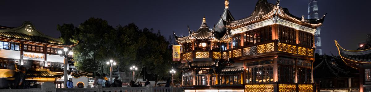 城隍庙旅游区