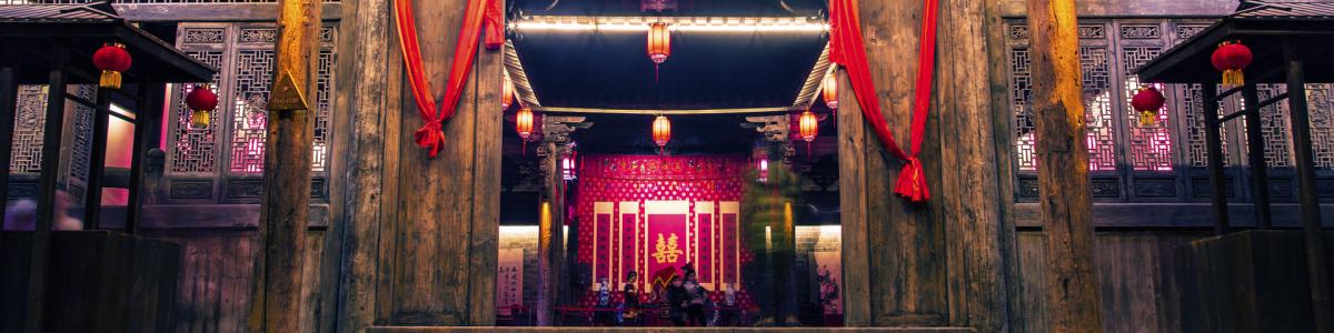 景宁畲族婚嫁