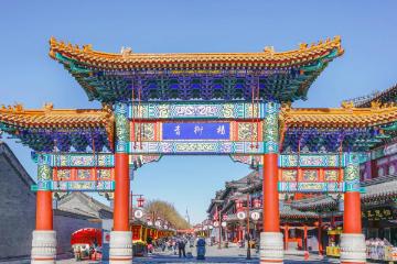 北京出发天津2日自驾游:柳青古镇-拔沙窝萝卜-吃沧州火锅鸡2日自驾游