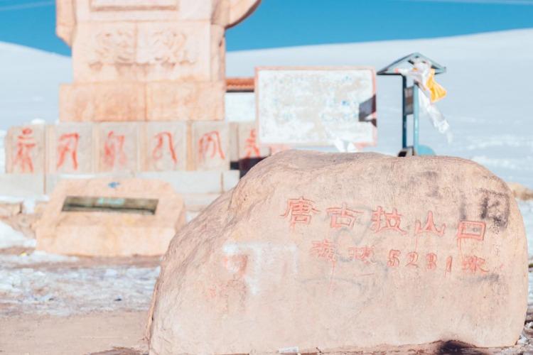 开汉兰达西藏自驾游的感想