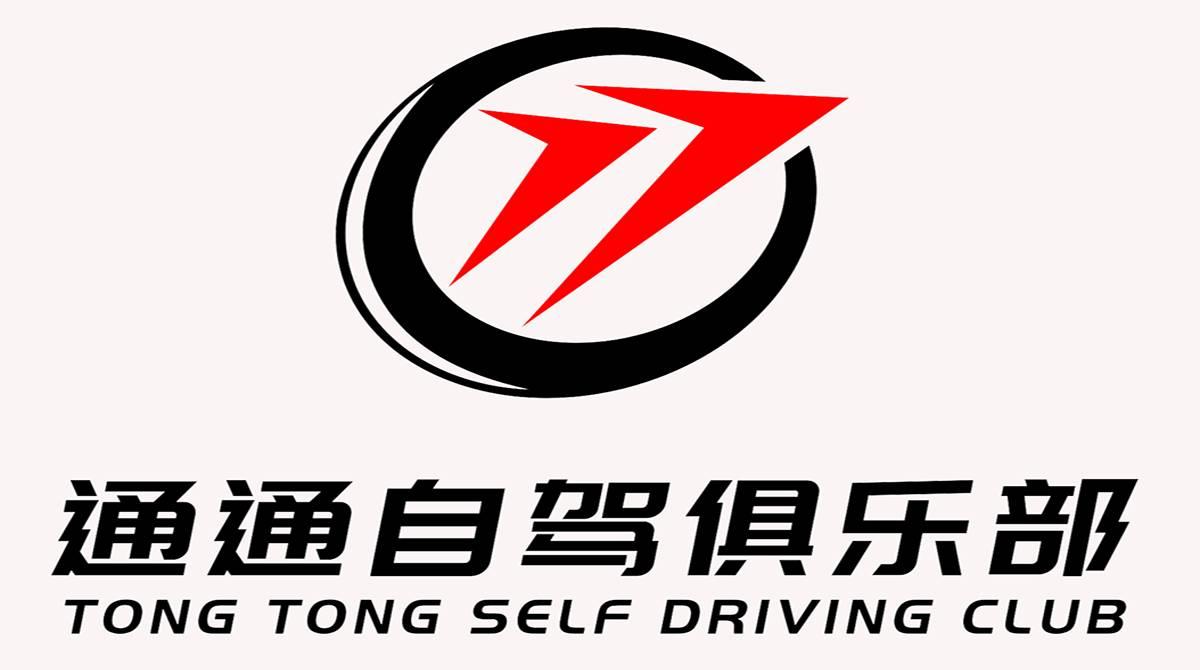 宁夏天桥百事通国际旅行社