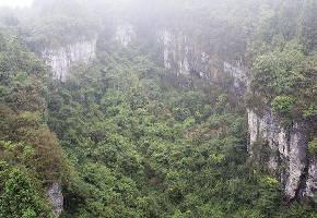 彭水摩围山景区