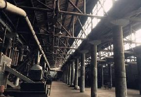 国润祁红老茶厂