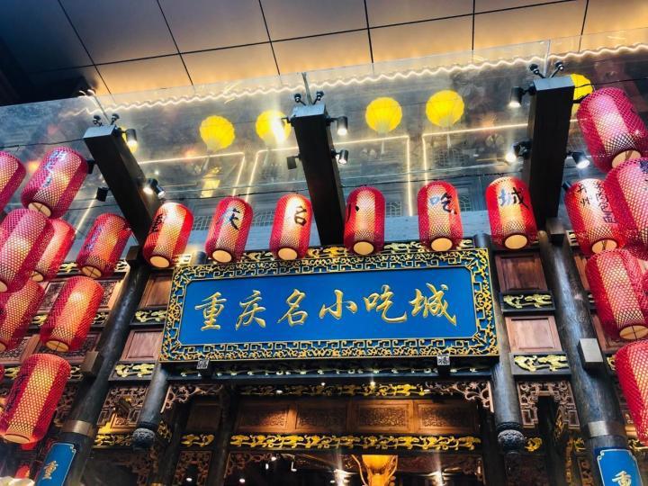 重庆解放碑自驾游,感觉就像是去成都的春熙路太古里一样吧,一个地标性的地方,附近全是吃的喝的