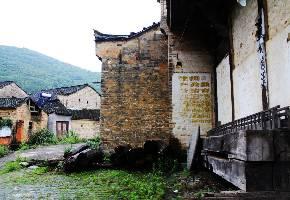 """南溪古寨又叫金家村,位于安徽省东至县花园乡的深山峡谷中。村后有九条山脉俯冲而下,蜿蜒到村口,盘成三个圆丘,形似九龙戏三珠。村此地的村民多为匈奴人的后裔,因此南溪古寨被称为""""大山深处最后的匈奴部落""""。"""