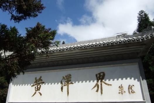 井冈山旅游攻略-一定仔细看这篇江西旅游攻略
