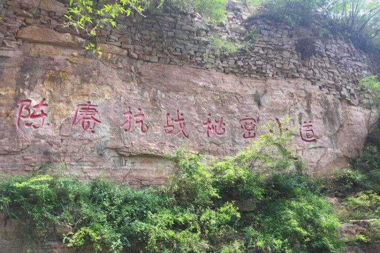 辉县寻找红色印记,红色旅游路线