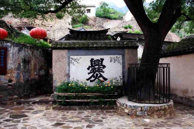 北京周边古村落,爨底下村你会不会念?