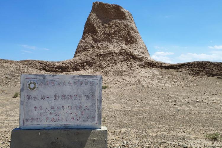 宁夏银川旅游景点,定位在民宿里的遗址