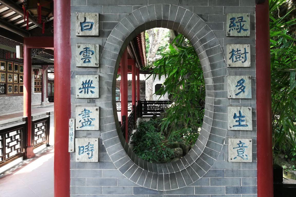 探访清晖园,感受广东名园的瑰丽,许你一场水木年华