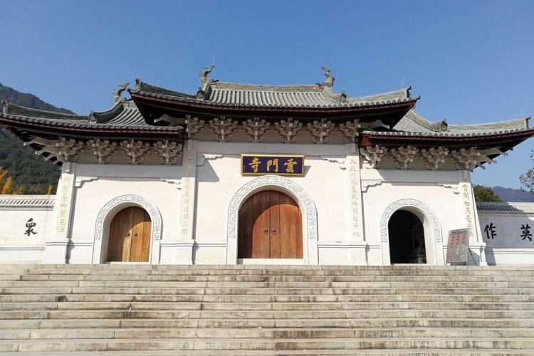 千年古刹云门寺,暑期旅行攻略