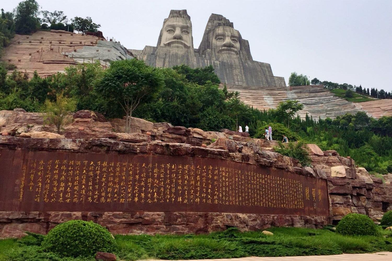 这段时间游遍了郑州,给各位知友说说郑州的各大景点。