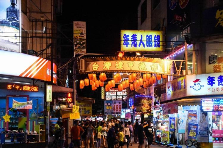 国境之南东都台湾,汇集的旅游好景点