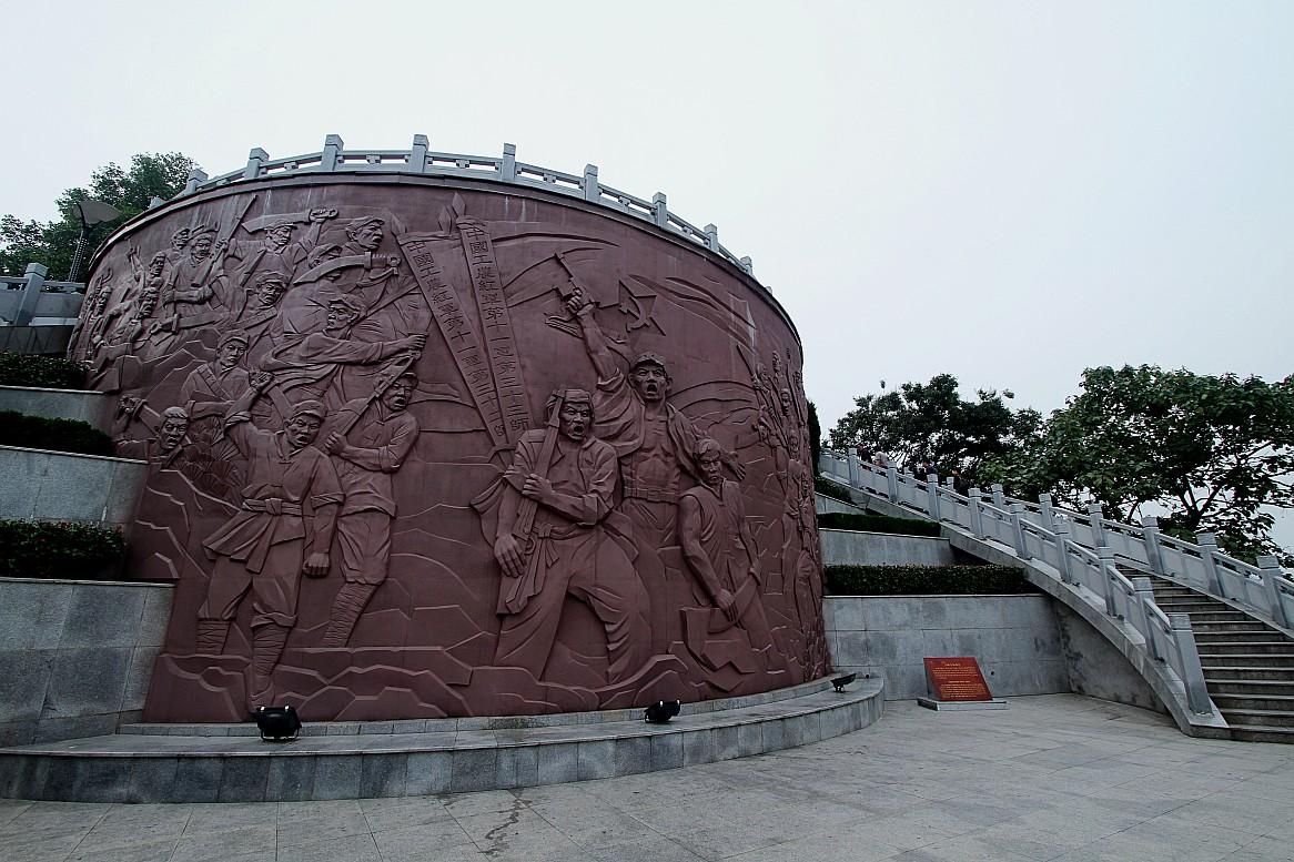 金寨红军广场