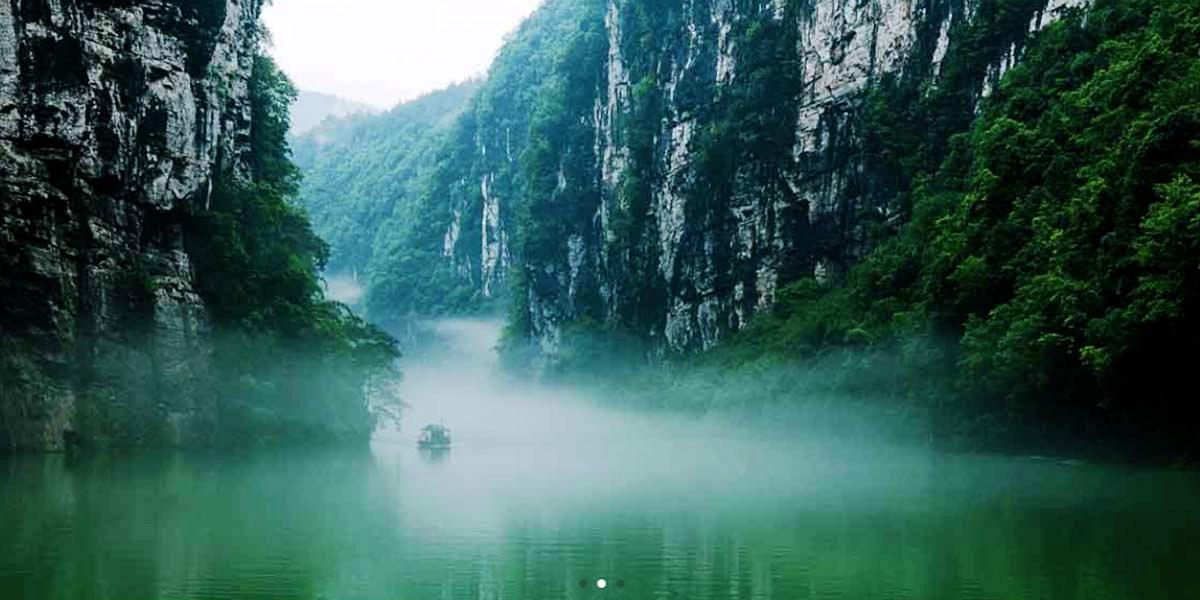 阿蓬江神龟峡