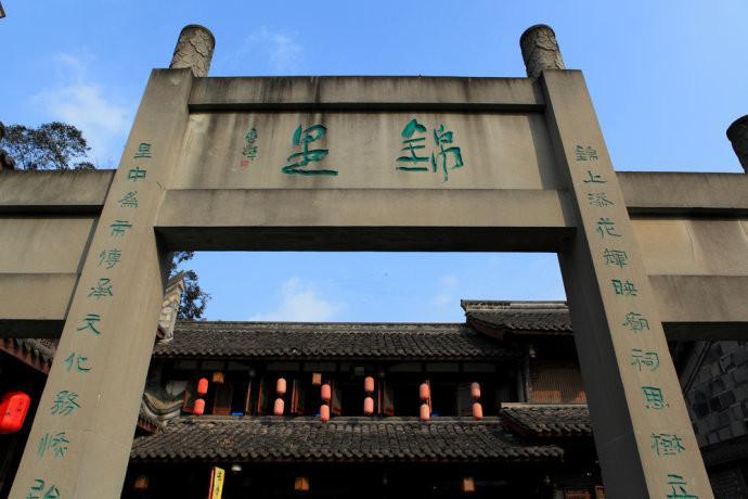 成都锦里,西蜀第一街,武侯祠成都攻略游记