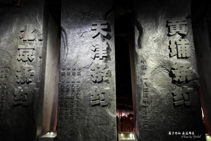 辛亥革命博物馆,武汉辛亥革命武昌起义纪念馆游记