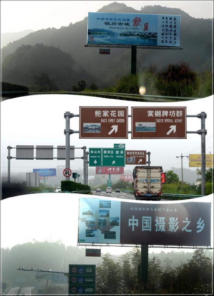 齐云山,黄山市著名风景区