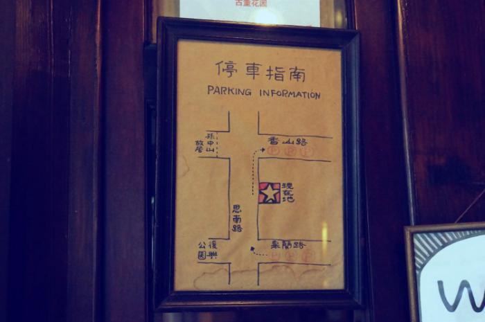 上海古董花园体验记,经典的民国情怀
