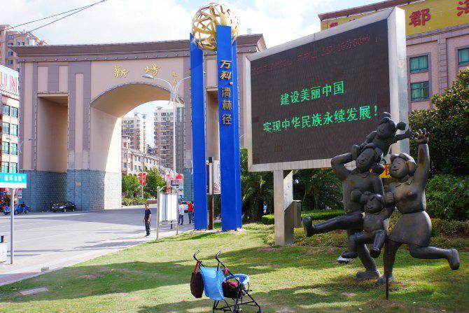 上海自驾游,田子坊,新场古镇,近距离了解上海