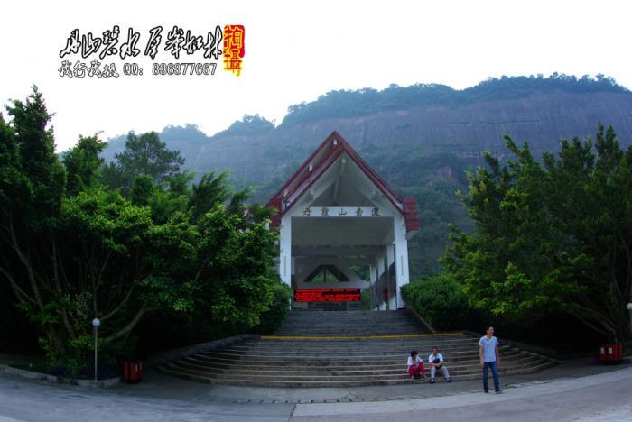 【自驾游攻略】广东丹霞山攻略,领略丹霞山的红层地貌
