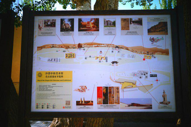 【自驾游攻略】丝绸之旅,体验古人开拓疆域的艰辛-沙洲夜市,莫高窟,月牙泉,阳关,玉门关