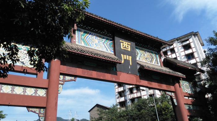 【自驾游攻略】重庆之旅2:解放碑,洪崖洞,磁器口