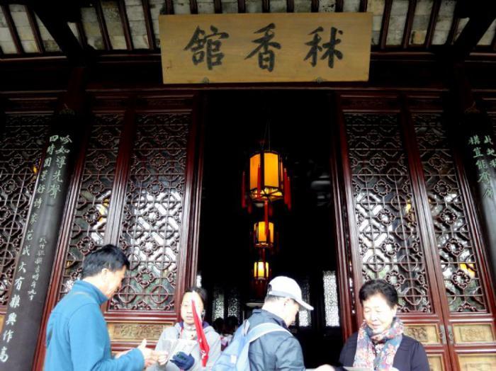 【自驾游攻略】苏州狮子林,号称中国园林之首