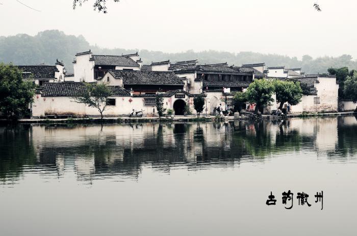 【自驾游攻略】画中画宏村,徽州黄山宏村游记